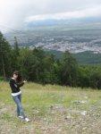 Вид на Южно-Сахалинск