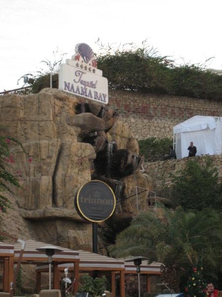 Наама-Бей, Египет: отзывы туристов о Наама-Бей: https://tonkosti.ru/%D0%9E%D1%82%D0%B7%D1%8B%D0%B2%D1%8B_%D0%BE_%D0%9D%D0%B0%D0%B0%D0%BC%D0%B0-%D0%91%D0%B5%D0%B9