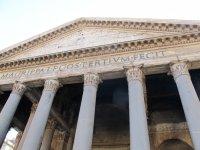 Вход в Пантеон