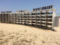 Библиотека на пляже