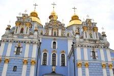 Купола и иконы собора
