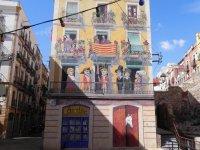 Дом с ложным фасадом