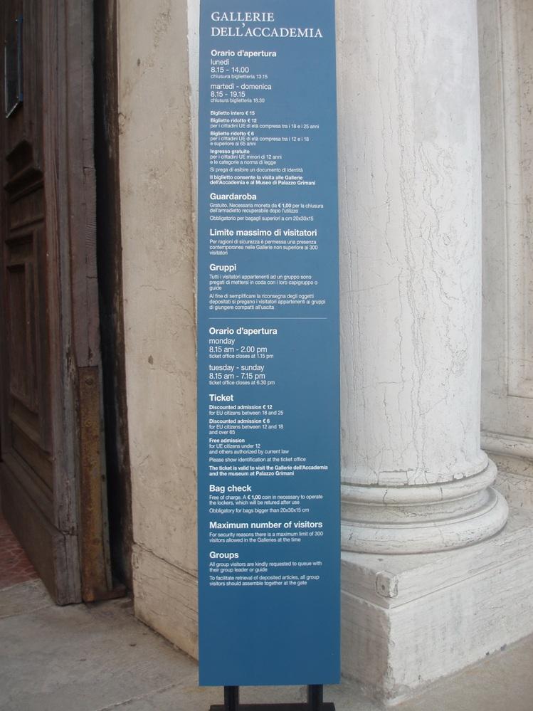 Часы работы галереи Академия и цены на апрель 2014