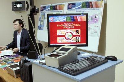 Фото с сайта Минсвязи