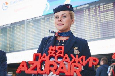 Фото из официальной группы авиакомпании ВКонтакте