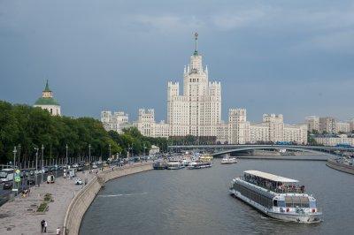 Фото с официальной страницы Москвы в сети ВКонтакте