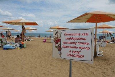 Фото: Туристический портал Республики Крым