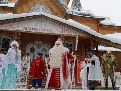Фото с официального сайта Дома Деда Мороза http://www.dom-dm.ru