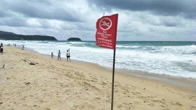 Фото Phuket Lifeguard Service