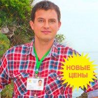 Алексей Нижутин