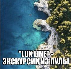 LuxLine