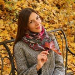 Елена Егупова