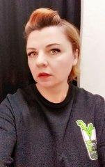 Наталья Нагаева