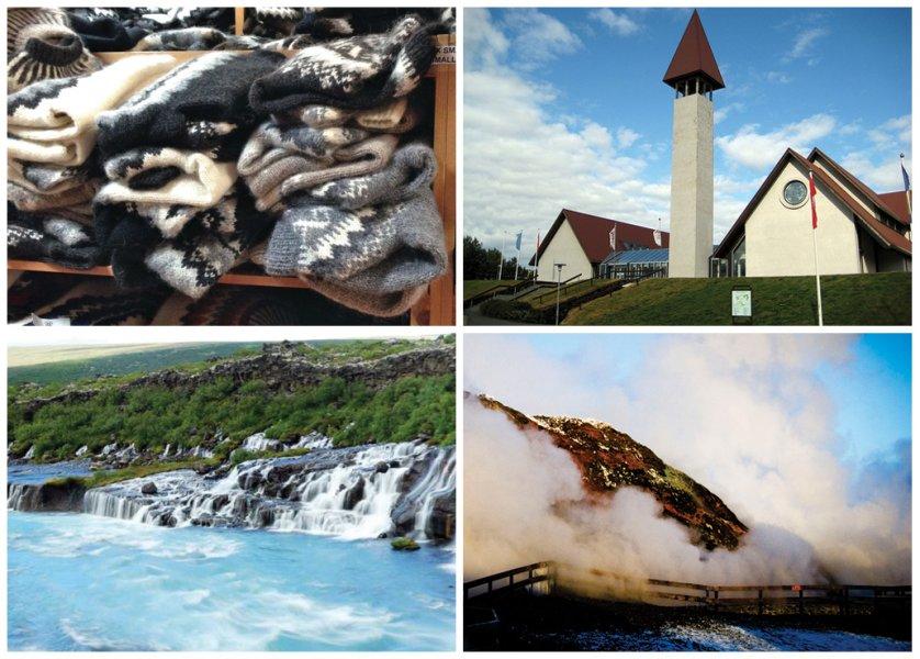 Серебряное Кольцо Исландии