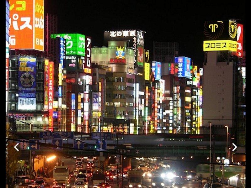 Япония — необычная страна...