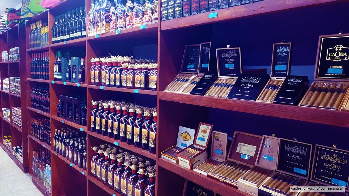 Шоппинг-тур — магазин «Рай»