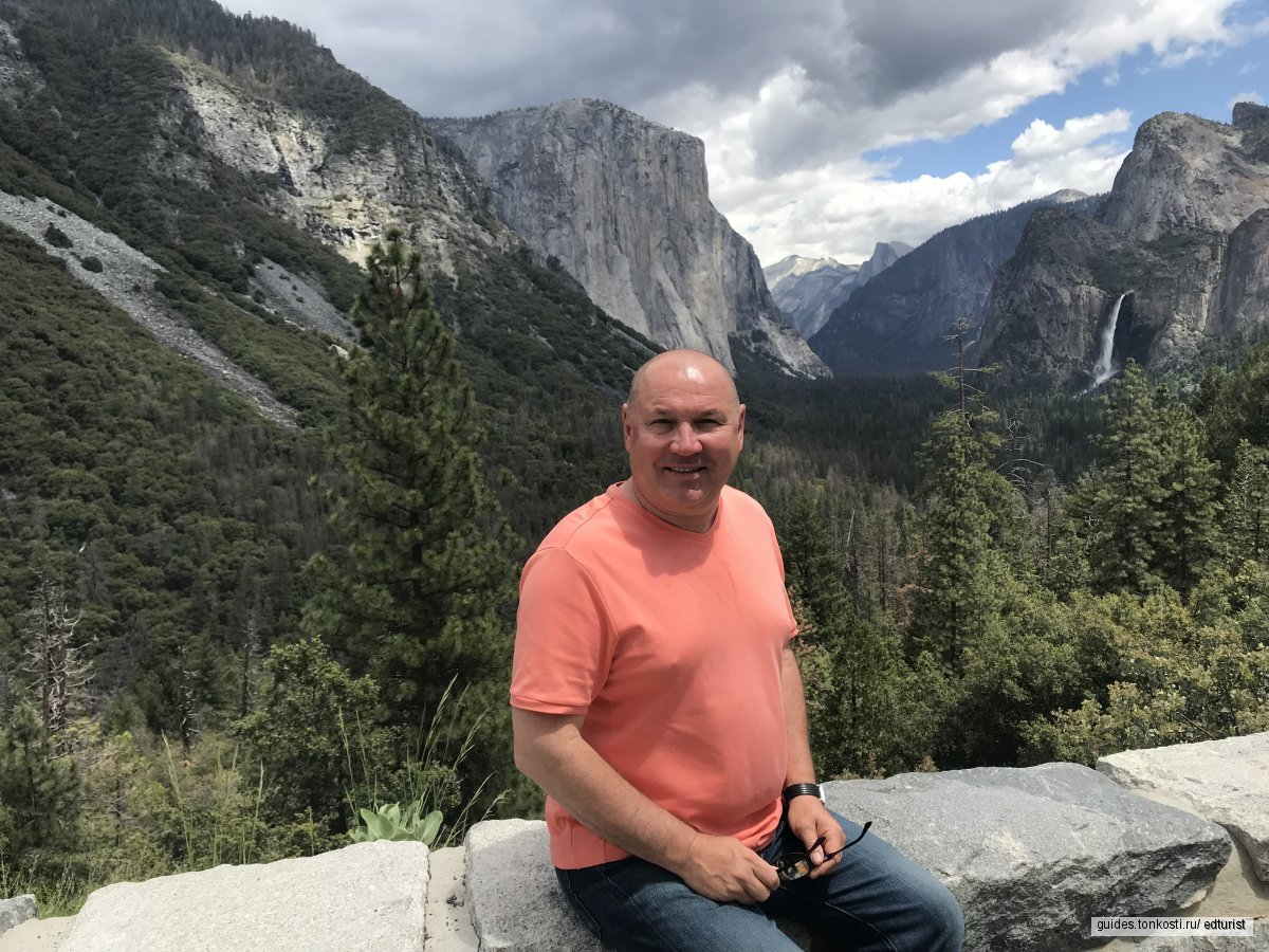 Секвойя и Йосемити — двухдневный тур из Лос-Анджелеса