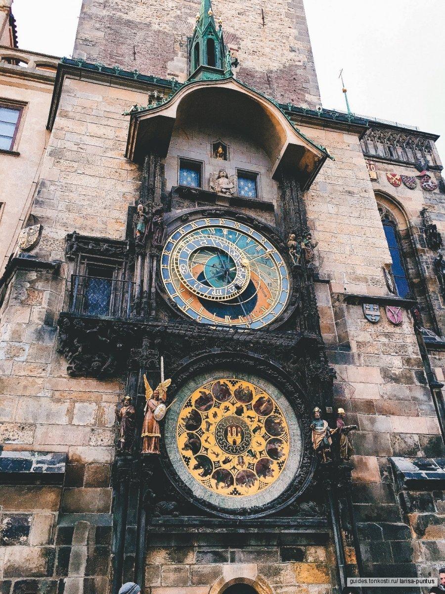 Лучшее в Праге за 2 дня
