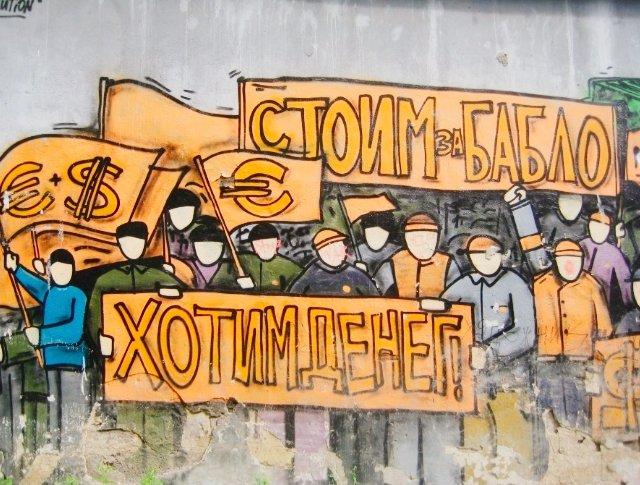 На брудершафт с Москвой. 18+
