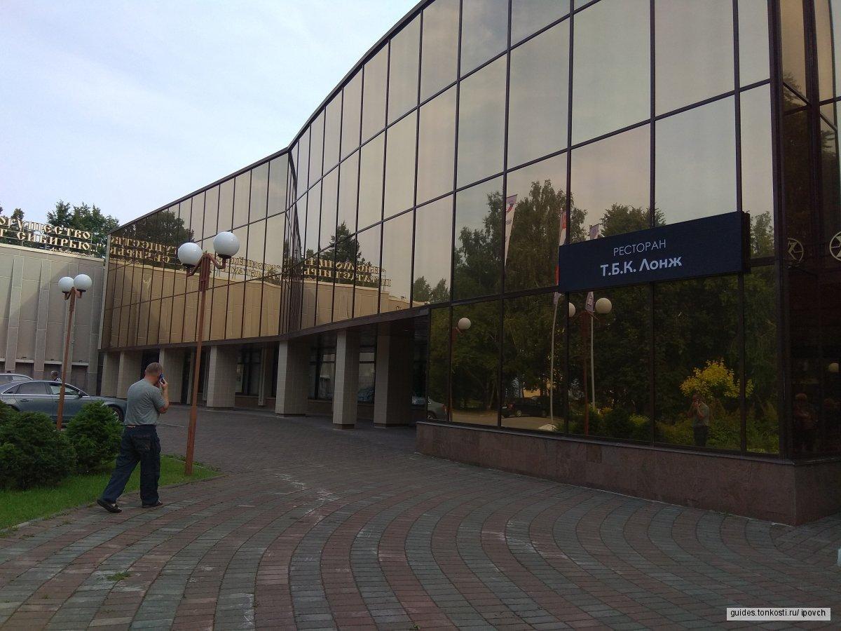 Большая прогулка по Советскому району Новосибирска с посещением Академгородка