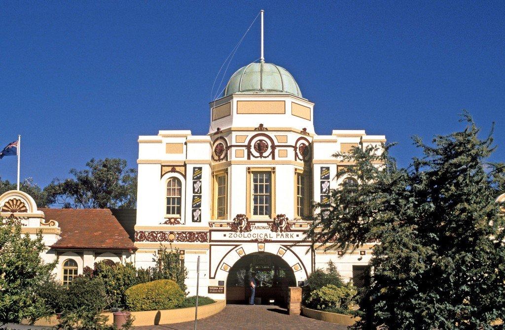 Экскурсия по дальним северным районам Сиднея + зоопарк Таронга (по желанию)
