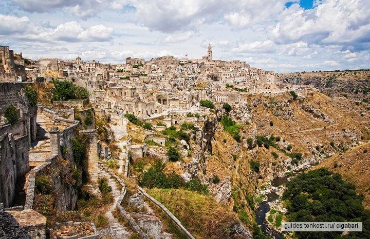Матера (Сасси) — пещерный город. Национальный позор 20 века, сейчас — мировое достояние