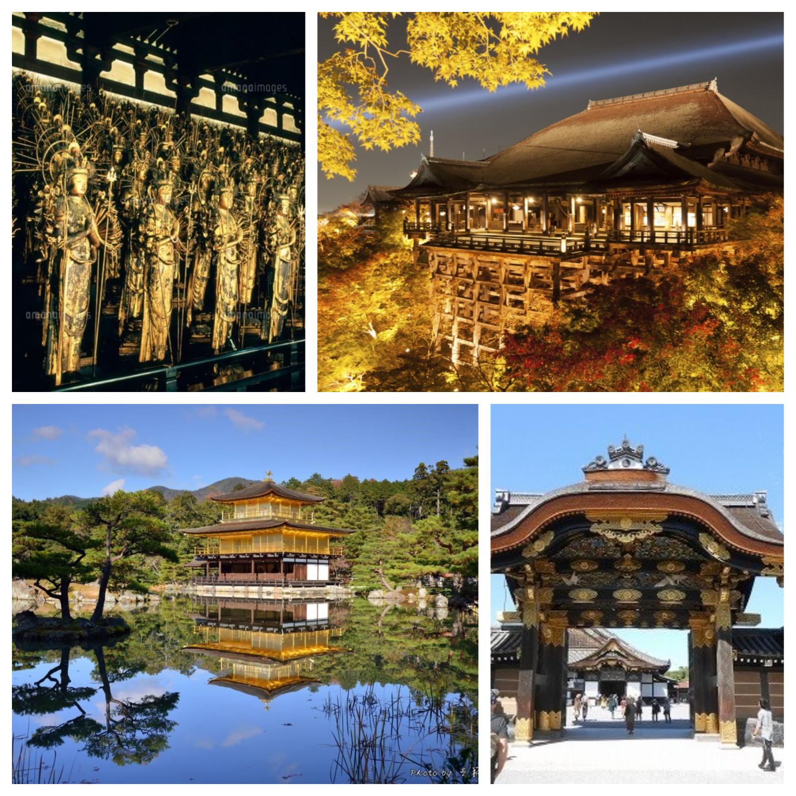 Незабываемый Киото