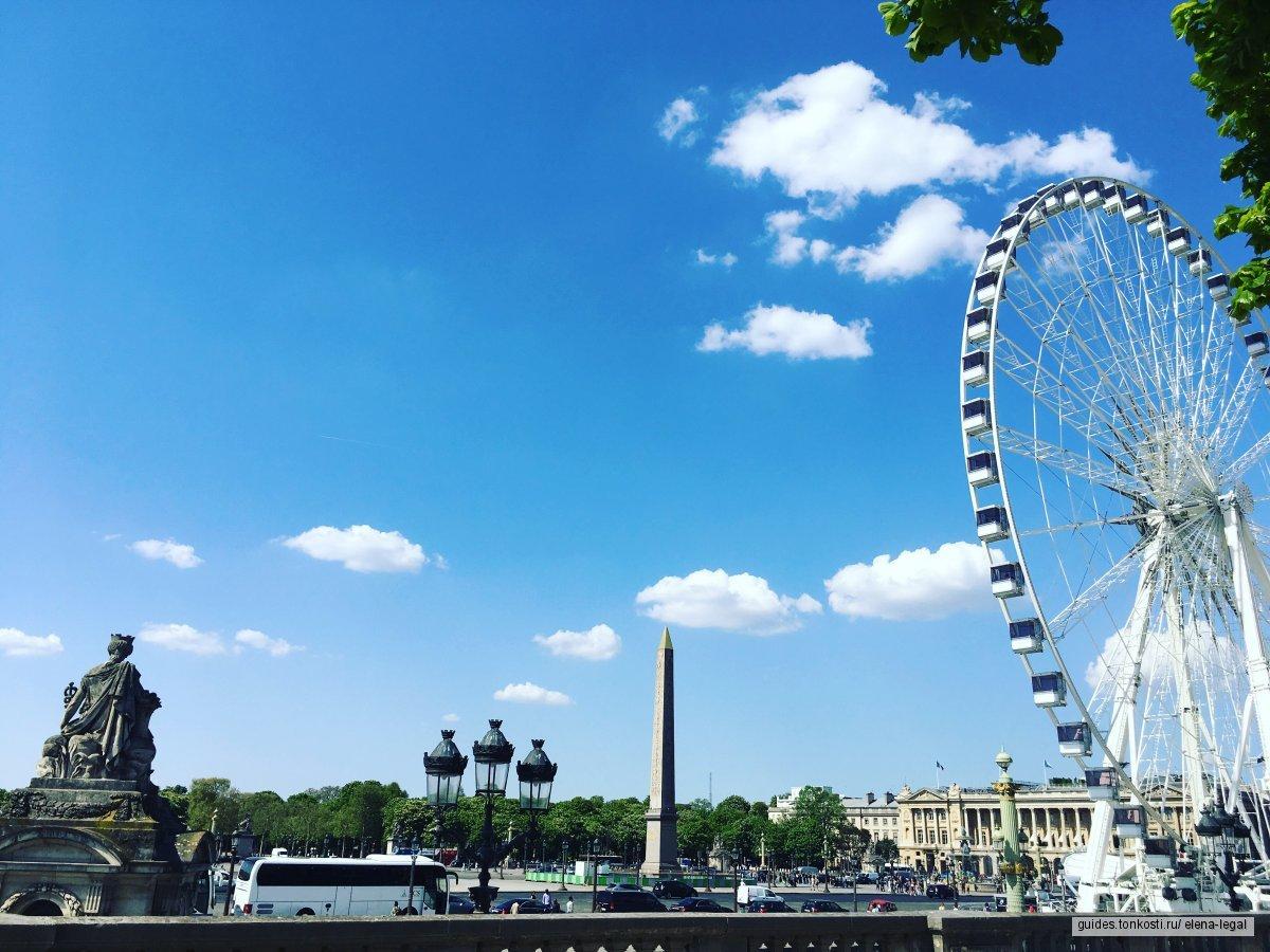 Пешеходная экскурсия «Парадный Париж» — 3 часа