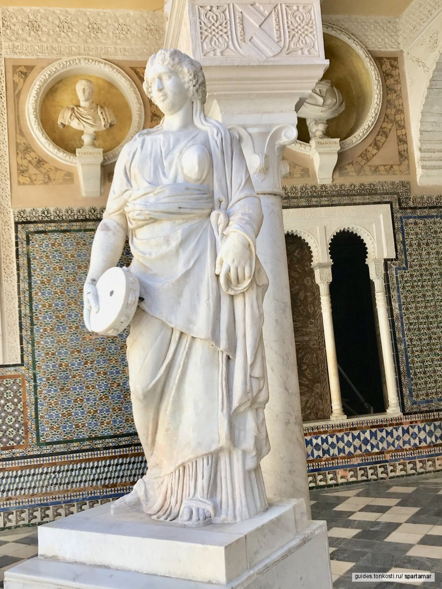 Историческая экскурсия в Севилье с посещением Дома Пилата