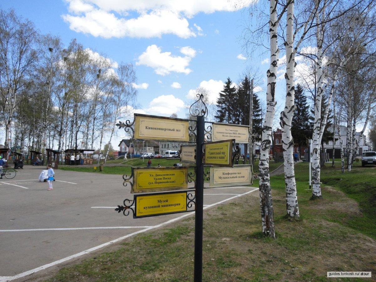 Вятское — самая красивая деревня России!