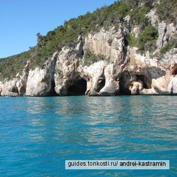 Барбаджия — дикий район Сардинии. Гроты Буэ-Марино