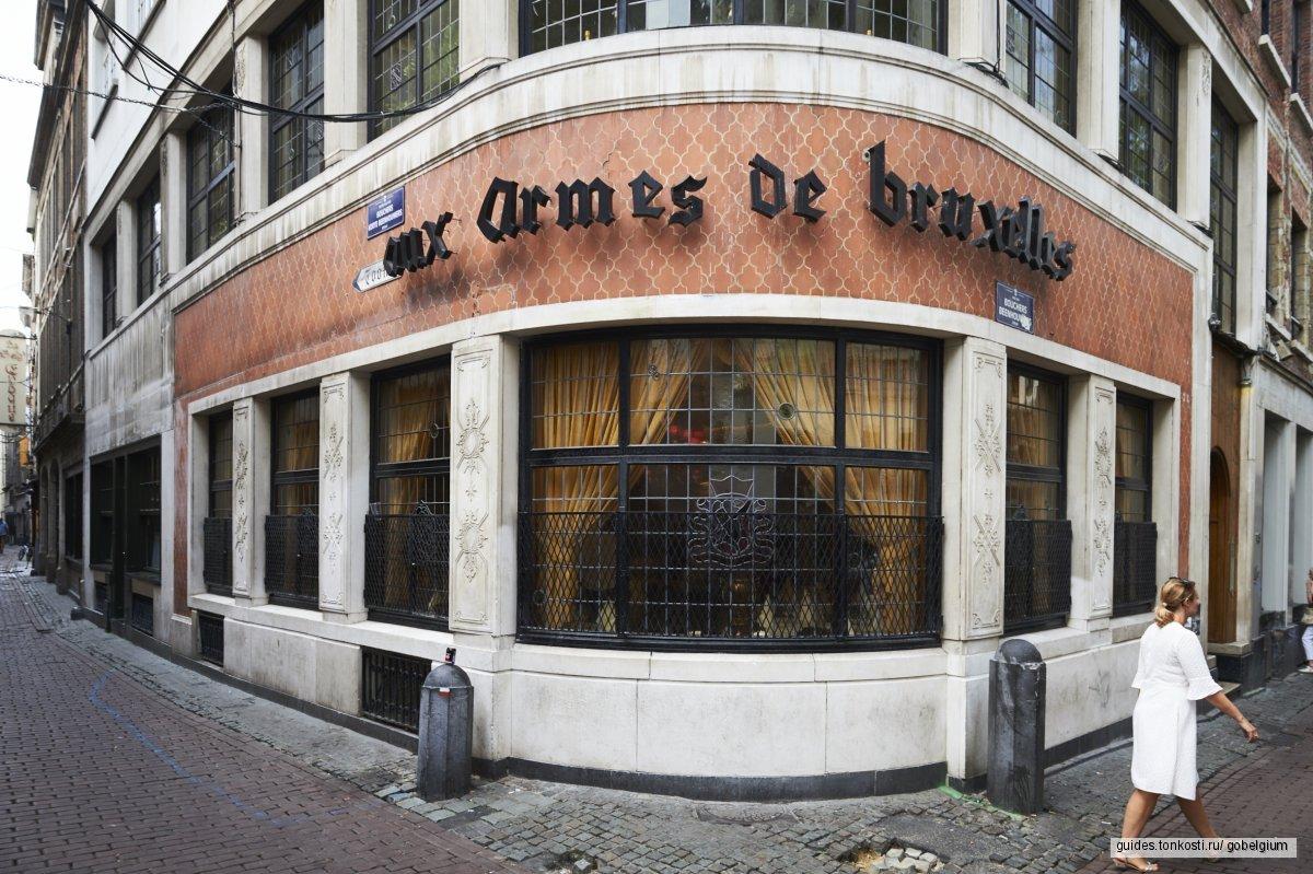 20 ТОП-достопримечательностей Брюсселя с гидом за 5 часов