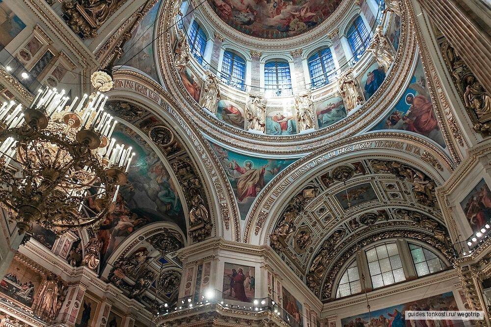 Исаакиевский собор: аудиоэкскурсия с билетами в собор и на колоннаду