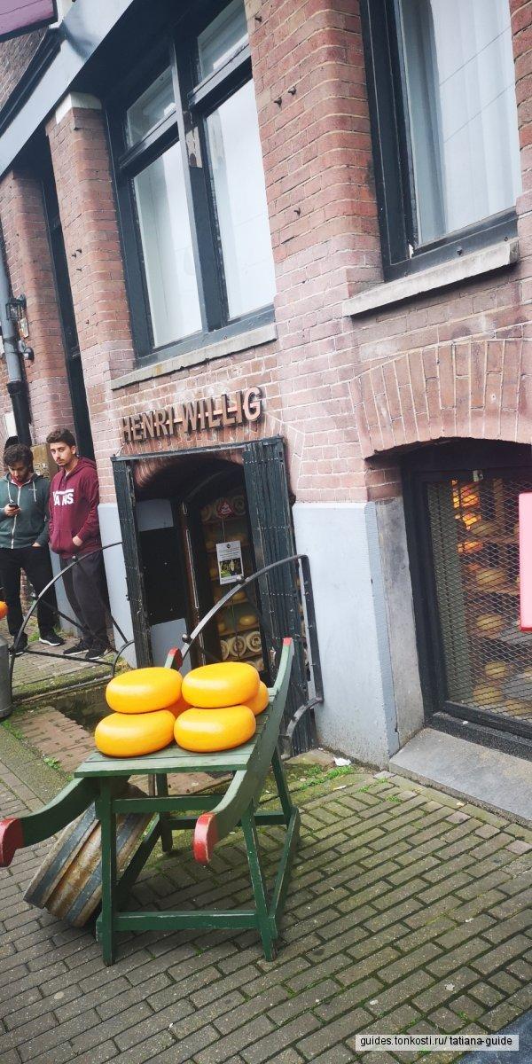 Амстердам за 2,5 часа пешком + поездка в королевство тюльпанов Кёкенхоф