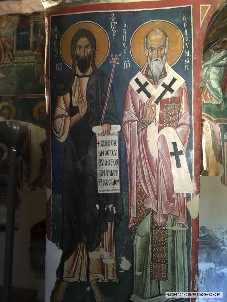 Горный Кипр (Троодос, Киккос)