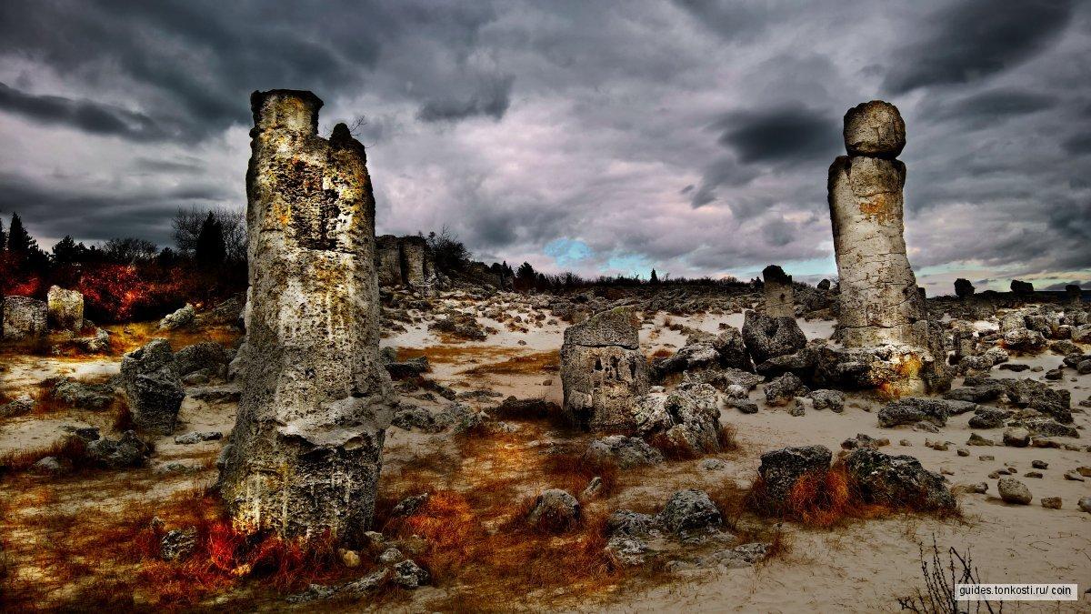 Фото-тур «Болгарское побережье»