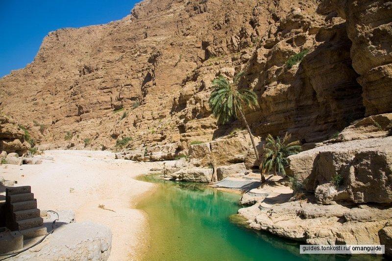 Райский оазис Вади Шааб (Wadi Shab)