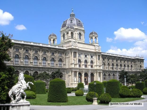 Из Праги в Вену