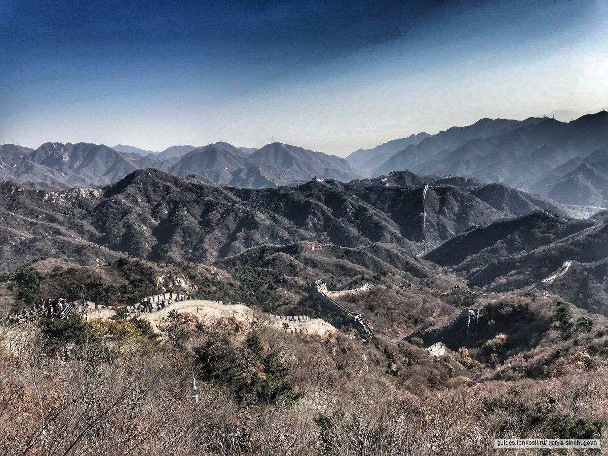 Экскурсия на Великую Китайскую стену