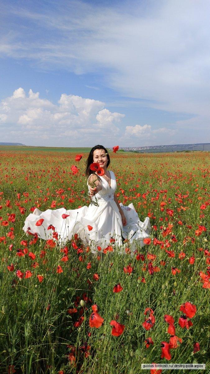 Цветущий Крым (+фотосессия)