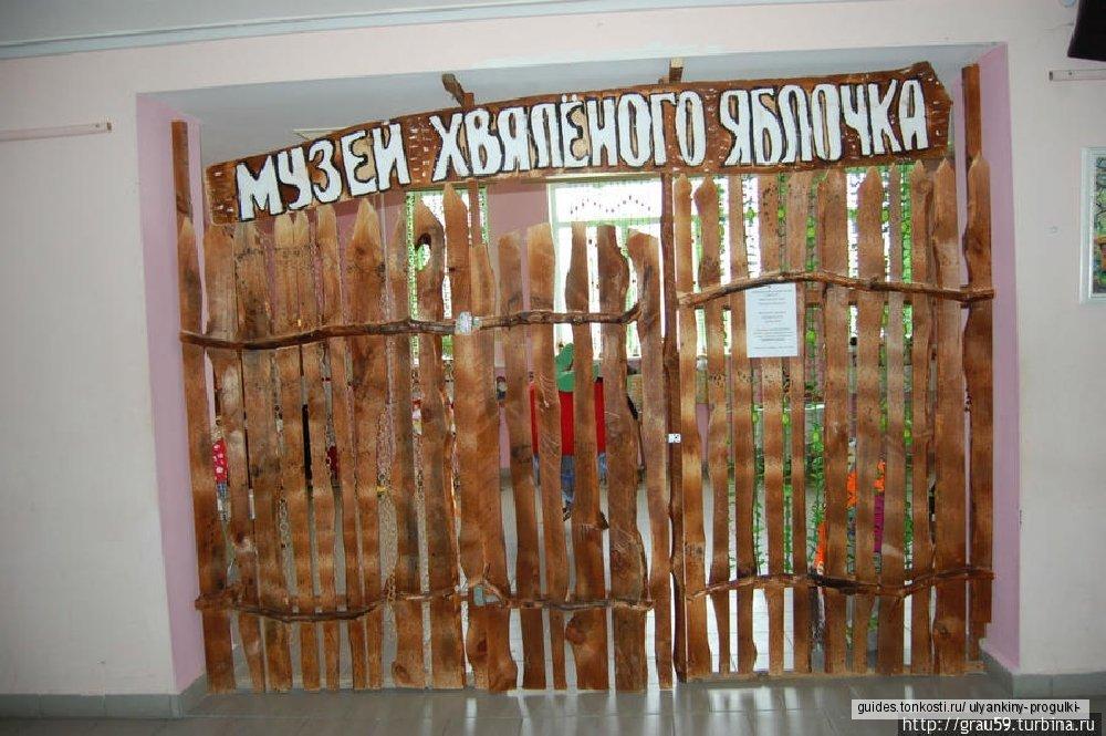Хвалынск из Самары. 2 дня