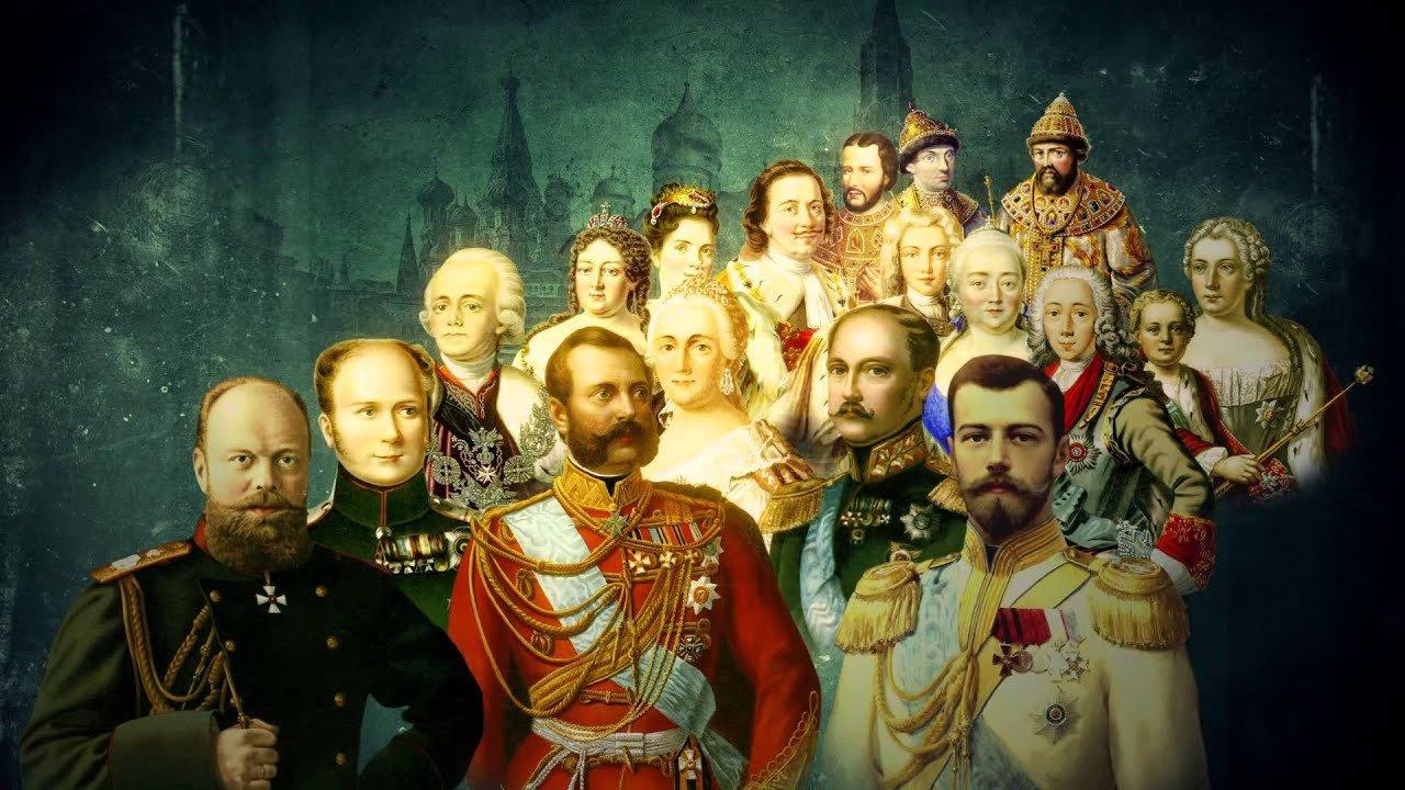 Романовы. Рок и мистика царской династии