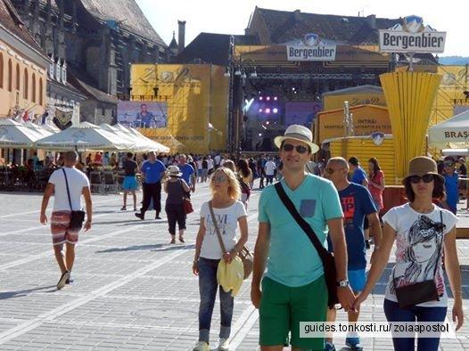 Брашов: лучший город на свете!