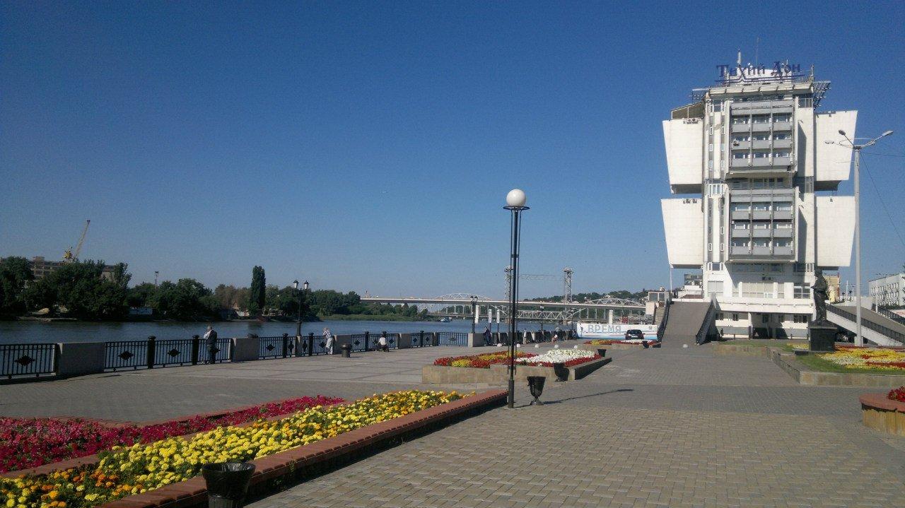 Ростов-на-Дону - красавец южный город
