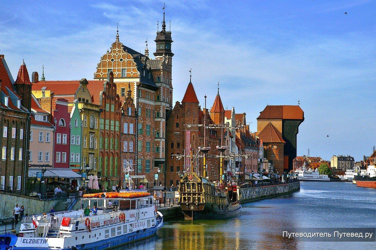 Очарование Средневековья Польши: Гданьск из Калининграда за 1 день
