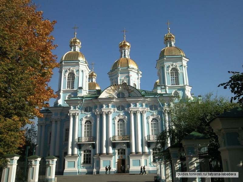 Знакомство с Санкт-Петербургом (обзорная)