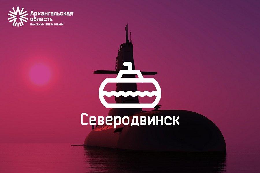 К Белому морю: Заостровье — Северодвинск — остров Ягры