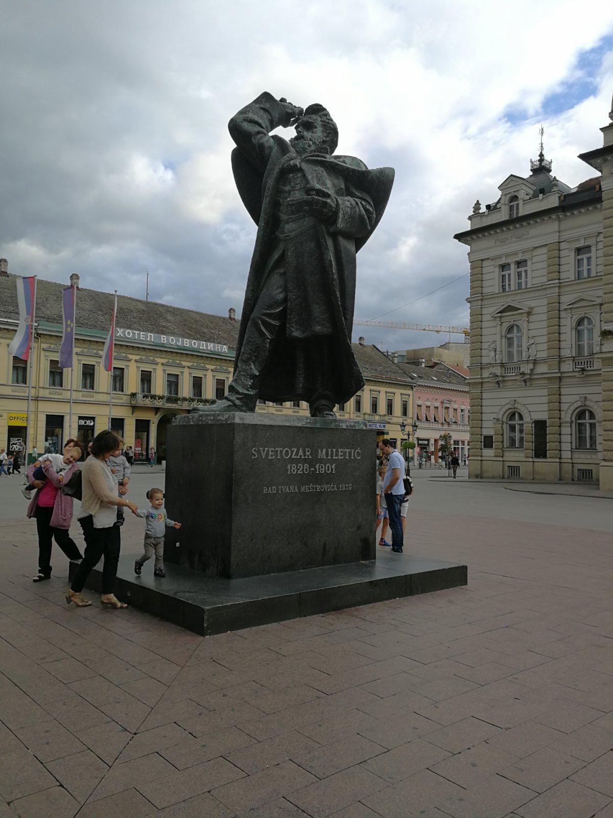 Сербия и Македония, 9 дней
