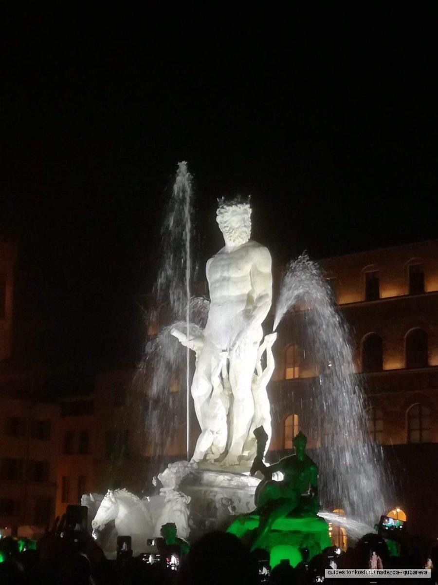 Экспресс-экскурсия по Флоренции