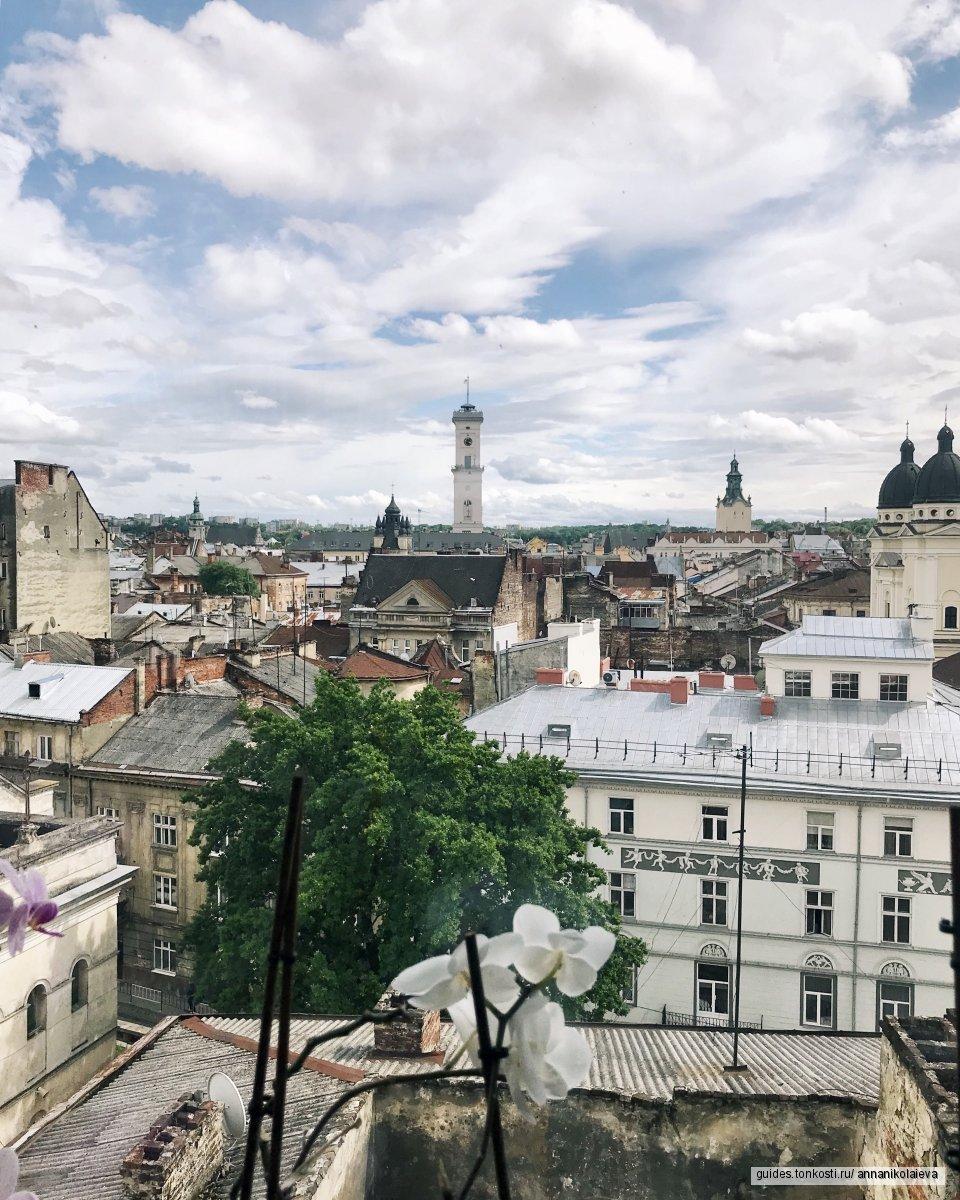 Крышами Львова